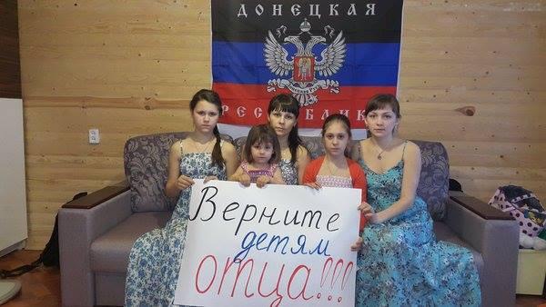 """Случайно встречаю в Артемовске старого знакомого из Горловки, который """"За руцкий мир"""" и Путина."""
